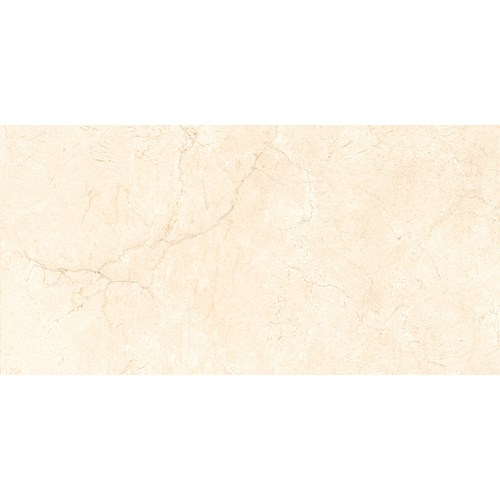 Marfil Beige Glossy Rectified